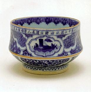 祥瑞 洲浜茶碗